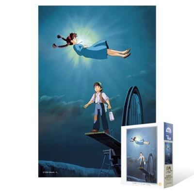 300피스 직소퍼즐 - 천공의 성 라퓨타 신비의 소녀