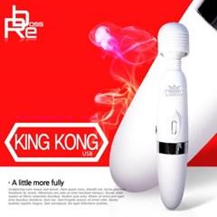 [더바붐샵] 페어리 킹콩(화이트) USB방식