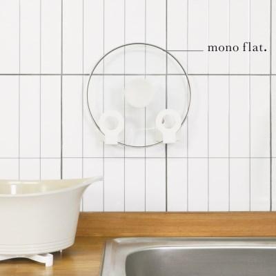 모노플랫 ctrl+v 무타공 냄비뚜껑 받침대 1입 주방정리