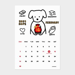 [카멜앤오아시스] 새해 소망 들어주는 댕댕이 2월 달력