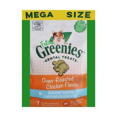 그리니즈 필라인 닭고기 치킨 130g