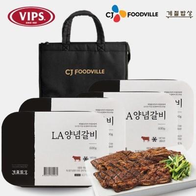 [빕스] CJ푸드빌 선물세트 4호(LA양념갈비4개)