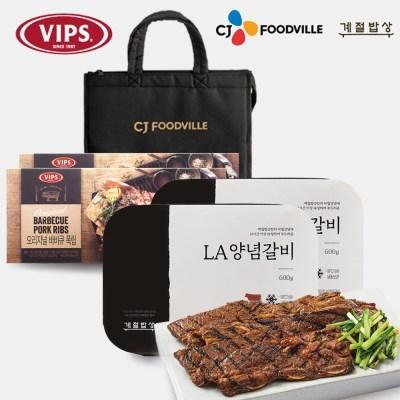 [빕스] CJ푸드빌 선물세트 2호(LA양념갈비2개/바베큐폭립2개)