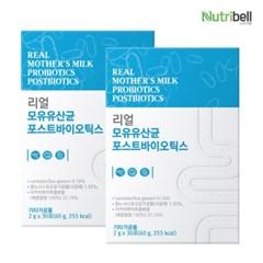 뉴트리벨 모유유산균 포스트바이오틱스 30포 2박스