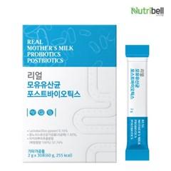 뉴트리벨 모유유산균 포스트바이오틱스 30포 1박스
