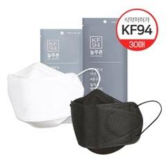 국내산KF94 보건용 마스크 블랙 30매(대/중형)