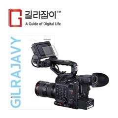 캐논 EOS C300 Mark III 리포비아H 고경도 액정보호필름 2매