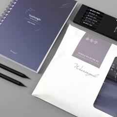 필사로 읽는 문학, 윤동주 라이팅북 & 흑목 육각 연필 세트