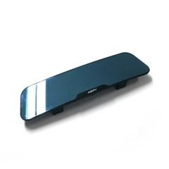 와이드 블루 곡면 룸미러(30cm) / 차량빽미러