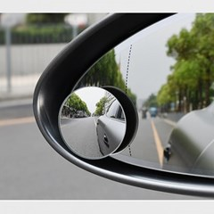 차량 각도조절 사이드 보조미러 2p/사각지대 안전미러