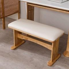 채우리 피아 원목 인테리어 벤치 의자