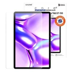 갤럭시탭S7 플러스 항균 강화유리 서브 코어 액정보호필