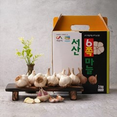 [농사랑]서산 6쪽 마늘 1kg (특)