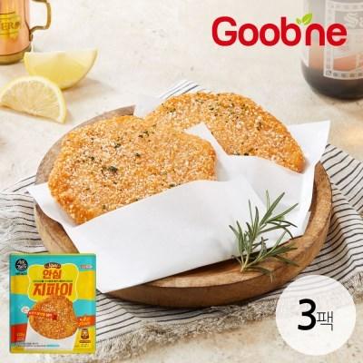 ★대만식 닭튀김★ 굽네 에어프라이어용 닭 안심 지파이 3팩