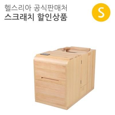 헬스리아 쉴휴 원적외선반신욕기 사우나(On-01)리퍼브
