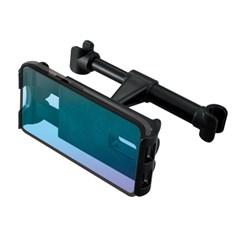 엑토 차량용 핸드폰 태블릿 헤드레스트 거치대 MST-42