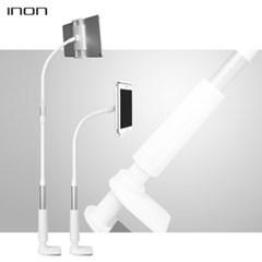 아이논 INON 핸드폰 태블릿 자바라 거치대 127cm IN-PH020