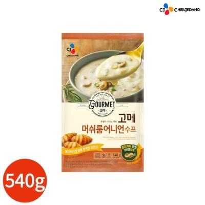 CJ 고메 머쉬룸 어니언 수프 540g x 2봉