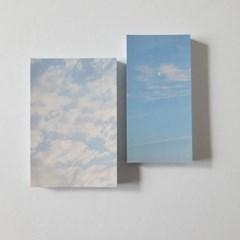 daylight sky 메모 시리즈