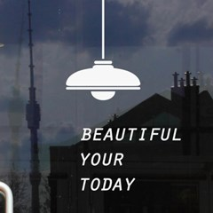 beautiful your today  감성 도어 인테리어 스티커