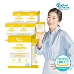퍼펙트바이오틱스 낙산균 프로바이오틱스 6박스 6개월분