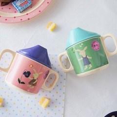 덴마크 유아식기 라이스 양손잡이 스파우트 컵 손잡이컵