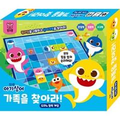 보드게임 - 핑크퐁 아기상어 가족을 찾아라 도미노
