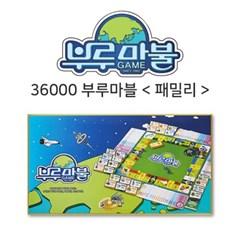 씨앗사 NEW 36000부루마블 패밀리-보드게임,가족게임,세