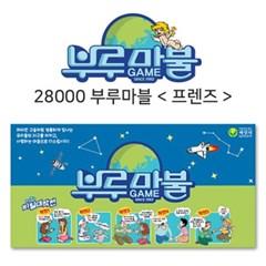 씨앗사 28000부루마블 프렌즈-보드게임,가족게임,세계여