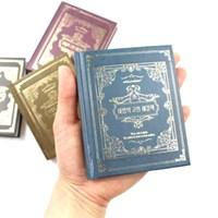 3000 마법의 고민 해결책 한글판(색상랜덤) 초등 선물