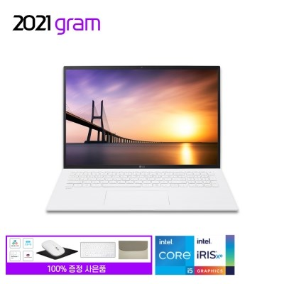 2021 17ZD90P-GX56K 대화면 17그램 i5 노트북