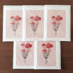 DEARMOMENT CARD_5종 set carnation