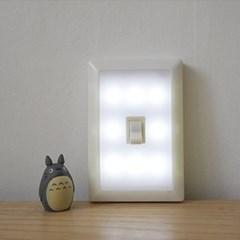 8LED 온오프 스위치 무선 전등 벽면등