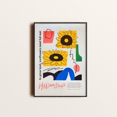 해바라기 리소 포스터 (A3)