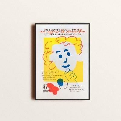 러브어페어 리소 포스터 (A3)