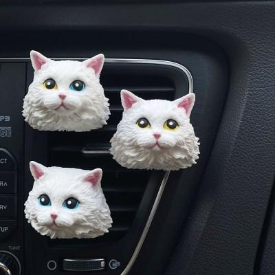 반려묘 고양이 차량용 석고방향제
