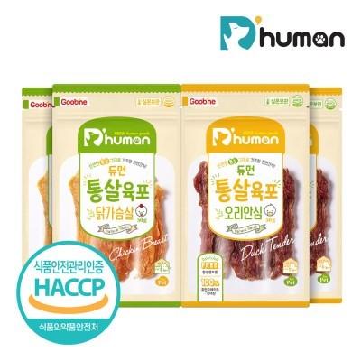 [듀먼] 통살육포 닭가슴살&오리안심 4팩세트