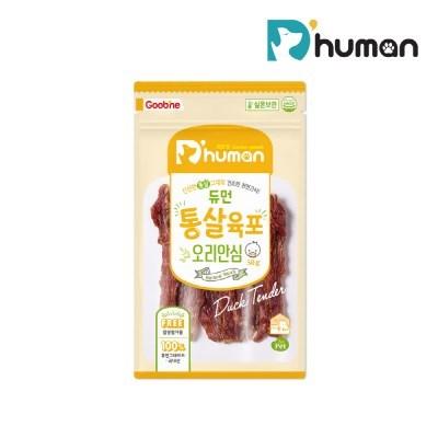 [듀먼] 통살육포 오리안심 50g