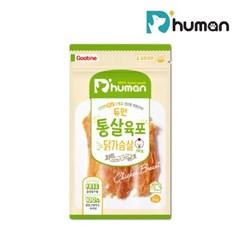 [듀먼] 통살육포 닭가슴살 50g