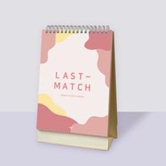 [만년형/3개월]리훈 라스트매치 100일 스터디플래너