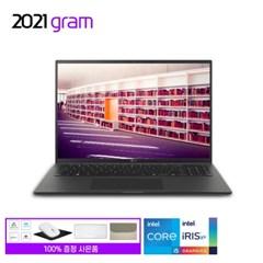 2021 16그램 블랙 16ZD90P-GX5LK 램16G 프리도스