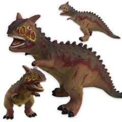 소프트 쥬라기랜드 카르노타우루스 (대형)-공룡장난감