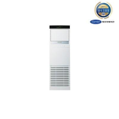 스탠드 냉난방기 CPV-Q1105KXC(30) 전국 기본설치포함