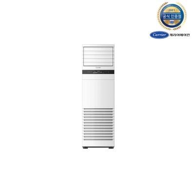 인버터 스탠드 냉난방기 CPV-Q1106DX(30) 수도권 기본설치포함