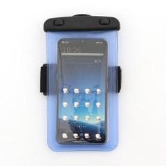 암밴드 스마트폰 방수팩(블루)