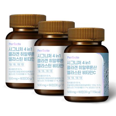 퍼펙토 시그니처 4in1 콜라겐 히알루론산 60정, 3개입