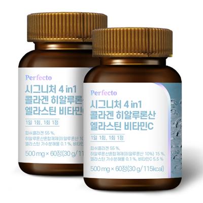 퍼펙토 시그니처 4in1 콜라겐 히알루론산 60정, 2개입