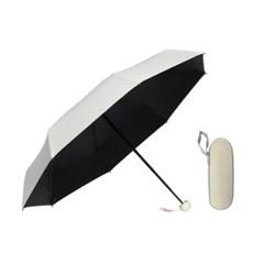 방수 케이스 5단 양산겸 우산(화이트)/ 암막 양우산