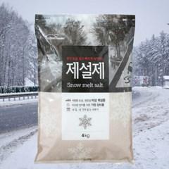제설염화칼슘 국산 상비용 제설제 4kg