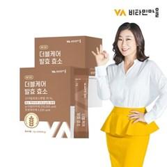 비타민마을 와이즈 더블케어 발효 효소 2박스 총60포